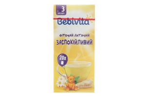 Фіточай для дітей від 3міс заспокійливий Bebivita 30г