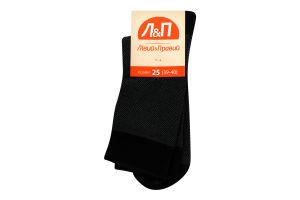 Шкарпетки чоловічі Лівий&Правий 25 чорний