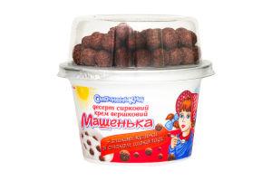 Десерт 5% сирковий + злакові кульки зі смаком шоколаду Машенька Смачненький ст 140г