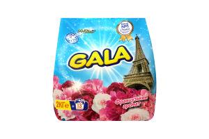 Порошок стиральный Автомат Французский аромат Gala 2кг