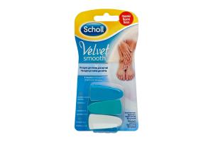 Насадки Scholl Velvet Smooth змінні до електр.пилки д/нігтів