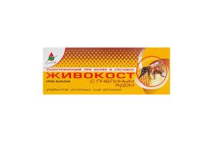 Крем-бальзам с пчелиным ядом Живокост Еліксір 75мл