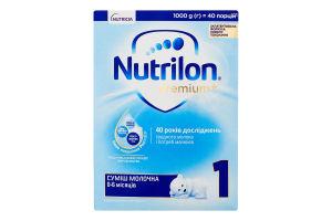 Суміш молочна суха для дітей від 0 до 6міс 1 Premium Nutrilon к/у 1000г