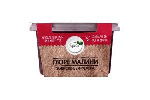 Пюре замороженное с фруктозой Малина Spela п/у 200г