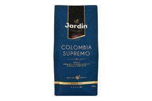Кава натуральна смажена мелена Colombia Supremo Jardin м/у 250г