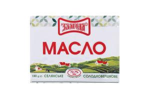 Масло Злагода Солодковершк Селянс 72,7% 180г