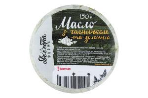 Масло з часничком та зеленню Доообра Ферма м/у 150г