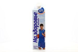 Молоко 1% ультрапастеризованное белковое На здоровье т/п 1000г