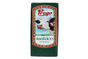 Сир 50% твердий Basilico Prego кг