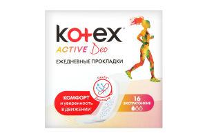 Прокладки Kotex Deo Active щоденні ароматизовані 16 шт