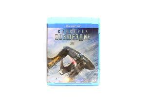 Диск Blu Ray 3D Стартрек Возмездие