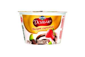 Десерт Lactel Дольче полуниця-ківі з шоколадом 3,4% 200г