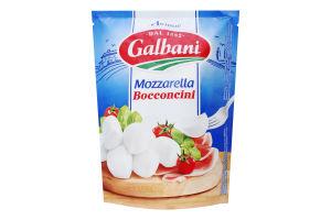 Сир 45% Mozzarella Bocconcini Galbani д/п 420г