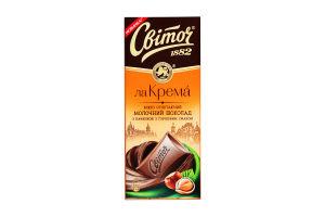 Шоколад Світоч Ла Крема молочний з горіховим смаком 90г