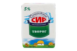 Творог 5% Білоцерківський м/у 200г