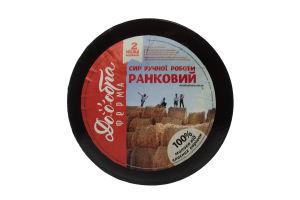 Сыр Лавка традицій Доообра ферма Утренний 50% кг 1кг