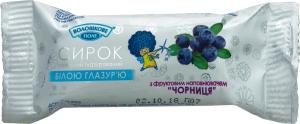 Сирок глазурований Волошкове поле 26% Біла Глазурь Чорниця