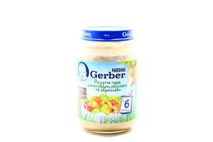 Пюре для детей от 6мес йогуртовое с виноградом, яблоками и абрикосами Gerber с/б 190г