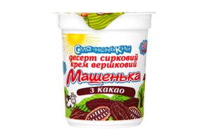 Крем творожный Ромол Смачненький Машенька какао 5% стак 180г