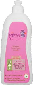 Гель еко для миття дитячого посуду Hippo 0,5л