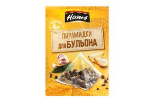Смесь пряностей в пакетиках-пирамидках Бульон Hame м/у 4*5г
