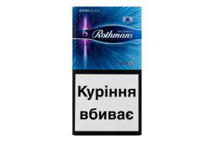 Цигарки з фільтром Demi Click Purple Rothmans 20шт