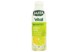 Напій соковий лимон лайм + екстракт імбиру Імунітет Jaffa Vital п/пл 0.5л