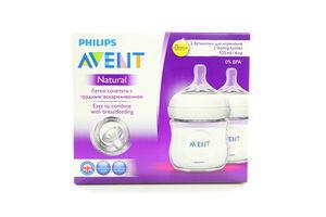 Пляшечка Avent Natural для годування 125мл 2шт SCF690/27