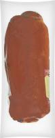 Завиванці з маковою начинкою Звягельські Новоград-Волинський хлібозавод м/у 0.3кг