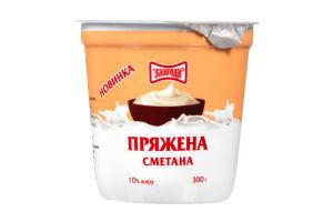 Сметана с топленого молока 10% Злагода ст 300г