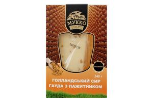 Сыр 49.3% голландский с пажитником Гауда Мукко к/у 240г