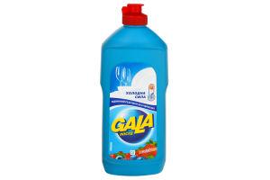 Рідина для миття посуду Ягода Gala 500г