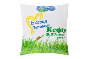 Кефір 3.2% Гармонія м/у 500г