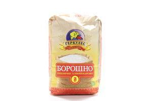 Мука пшеничная хлебопекарская высший сорт Геркулес м/у 2кг