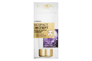 LOR_DERM_EXP маска 50 мл антивікова для шкіри обличчя віком від 55 років Омолоджуюча