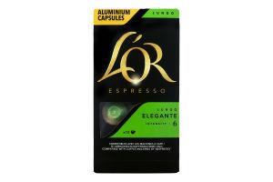 Кофе натуральный жареный молотый в капсулах Lungo Elegante L'OR к/у 52г