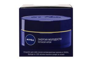 Крем для лица ночной 55+ Энергия молодости+ревитализация Nivea 50мл