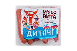 Сосиски вищого сорту Дитячі М'ясовита кг