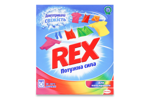 Порошок пральний для кольорового Потужна сила Rex 350г