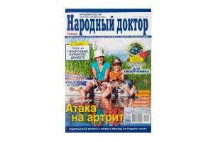 Газета Народный доктор Твоя Преса-В
