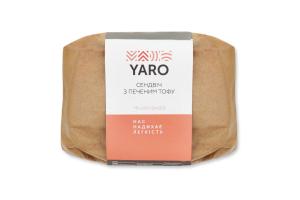 Сендвич YARO с печеным Тофу