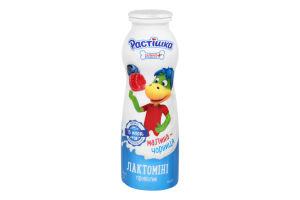 Йогурт 1.5% Малина-чорниця Растішка п/пл 160г