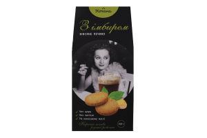 Печенье овсяное С имбирем Кохана к/у 150г