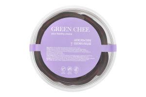 Цукерки Апельсин в шоколаді Green Chef п/у 135г