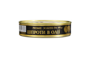 Шпроти в олії Рижское золото з/б 160г