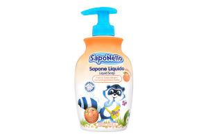 Мило рідке з ароматом абрикоса дитяче SapoNello 300мл