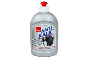 Средство для удаления минерального налета для стиральных машин Anti Kalk Sano 500мл