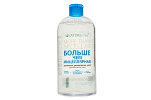 Вода мицеллярная Больше чем мицеллярная Nature.med 500мл