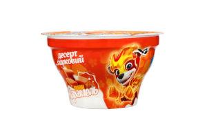 Десерт 3.2% сирковий зі смаком карамелі для дітей від 3років Paw Patrol ст 120г