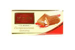 Шоколад Roshen Экстрамолочний 100г